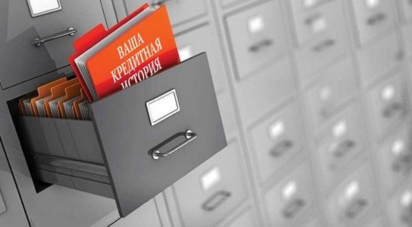 Онлайн кредит без бумаг
